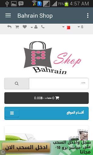 Bahrain Shop