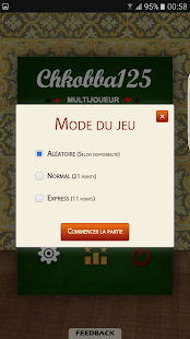 Chkobba Multijoueur 125- screenshot thumbnail