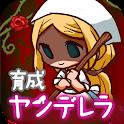 Evolution Game Yanderera icon