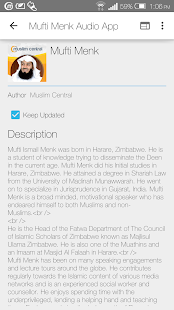 Mufti Menk Official Audio App- screenshot thumbnail
