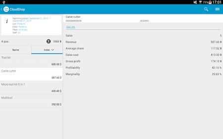 CloudShop 3.0.3 screenshot 2091007