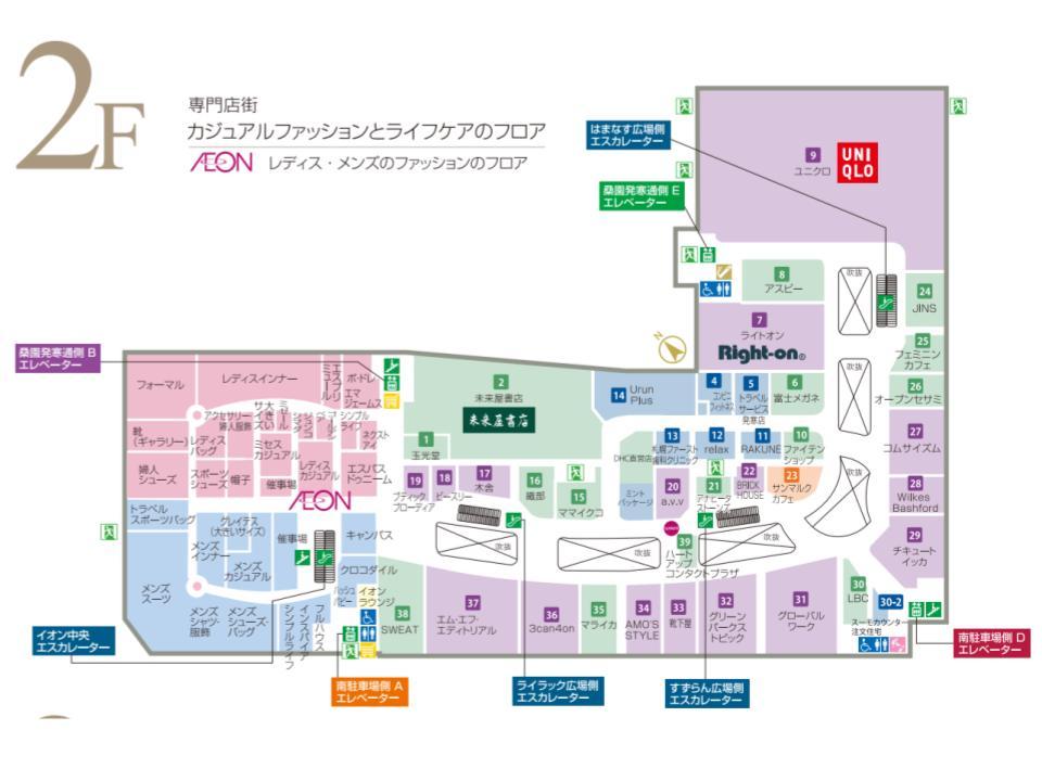 A003.【札幌発寒】2階フロアガイド 170414版.jpg