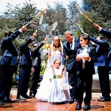 Wedding photographer Diego camilo Ortiz valero (ortizvalero). Photo of 14.10.2015