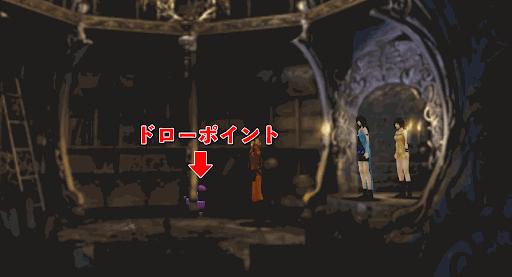 FF8_倉庫_マップ