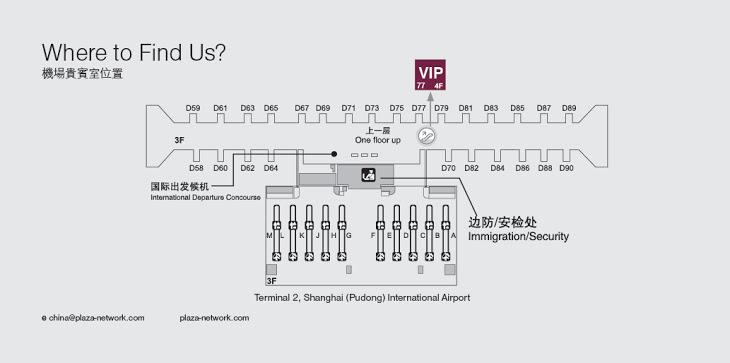 Discover A Plaza Premium Lounge Global Airport Service Locations