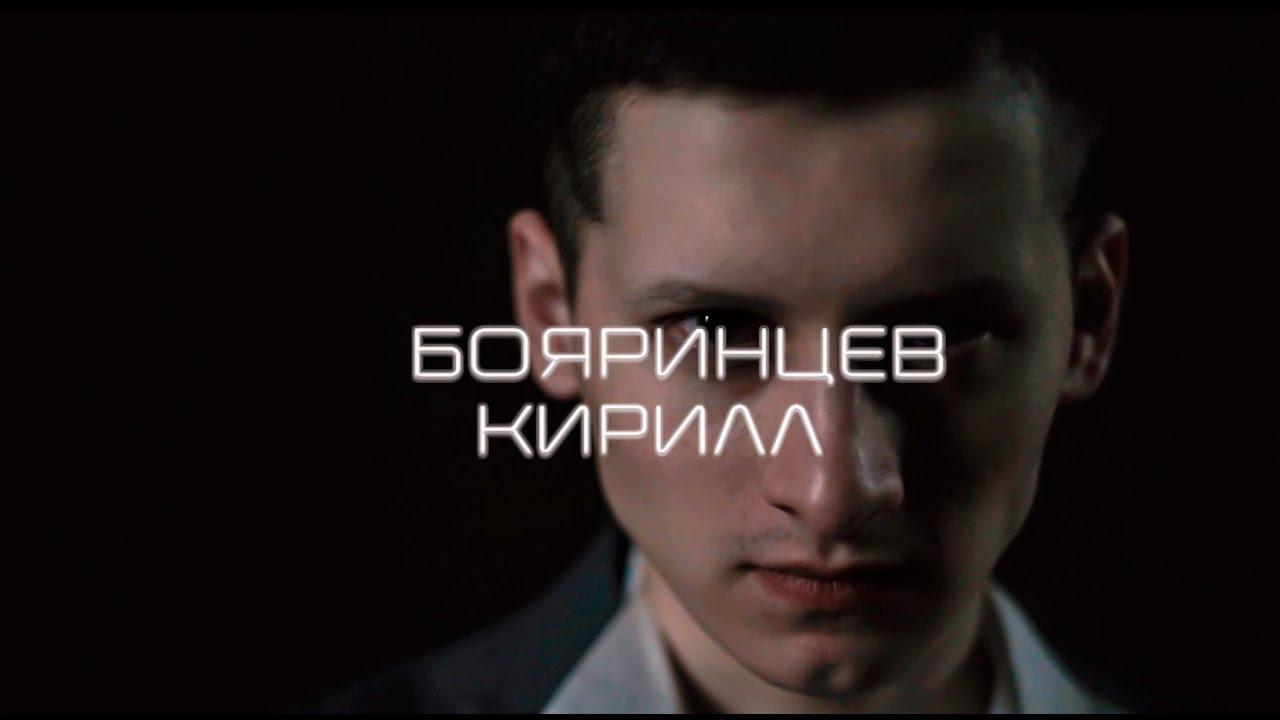 Кирилл Бояринцев в Саратове