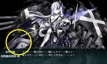 E6 装甲破砕後