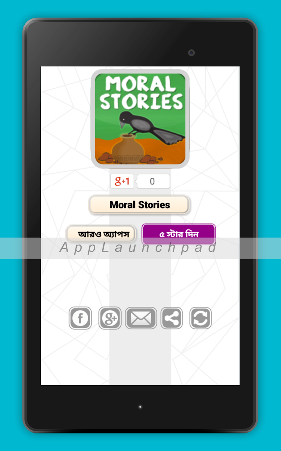 short stories in english with moral pdf