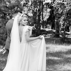 Wedding photographer Yuliya Egorova (egorovaylia). Photo of 21.09.2018