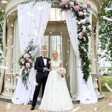 Wedding photographer Nadezhda Vasilec (nadyavasilek). Photo of 17.07.2017