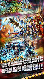 勇者前線 Brave Frontier- screenshot thumbnail