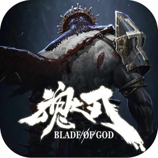 Blade of God : Vargr Souls