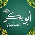 أبو بكر الصديق icon