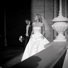 Wedding photographer Andrey Satosov (Andrey-S). Photo of 09.02.2013