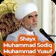 Download Shayx Muhammad Sodiq Muhammad Yusuf maruzalari MP3 For PC Windows and Mac
