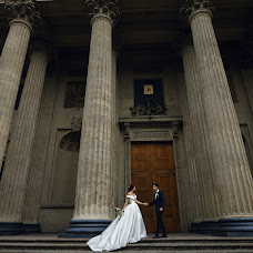 Hochzeitsfotograf Evgeniy Tayler (TylerEV). Foto vom 01.10.2018