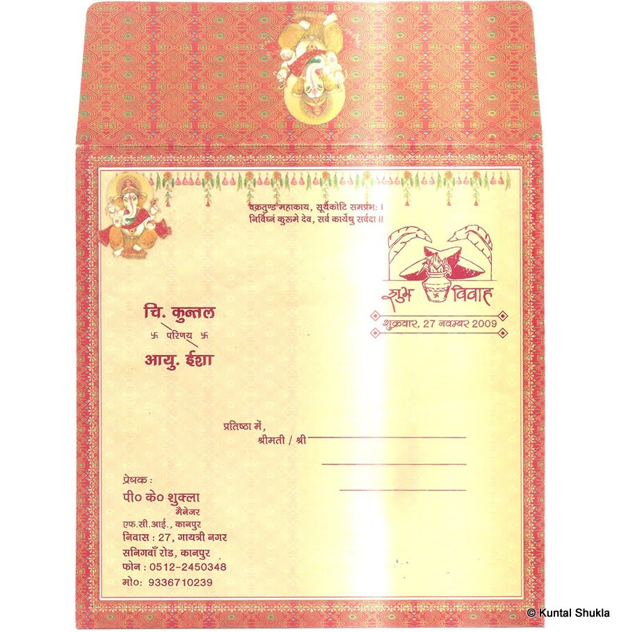 Dacia S Blog Bengali Wedding Cards Wordings