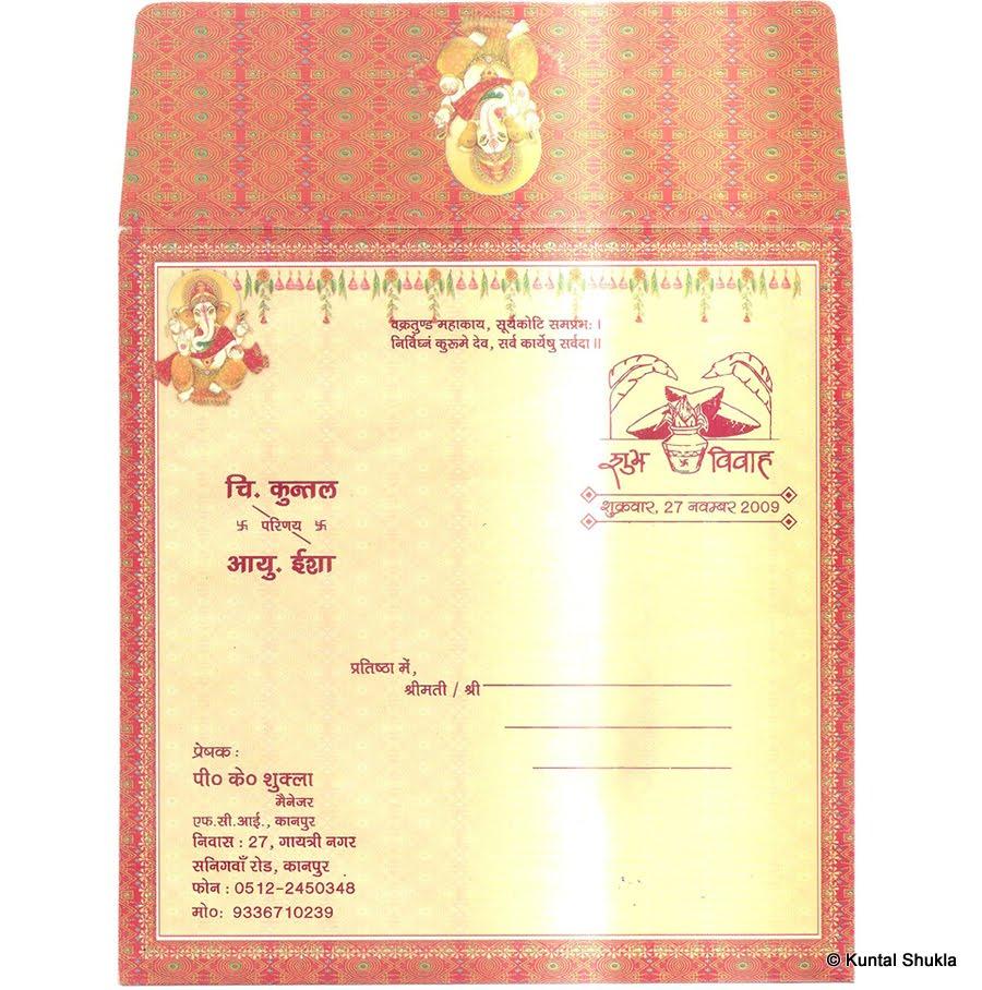 Dacia39s Blog Bengali Wedding Cards Wordings