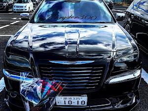 300 LX36のカスタム事例画像 まえちゃん@Chrysler300さんの2021年01月11日09:44の投稿