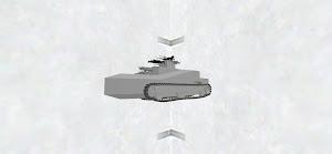 ナニコレは戦車だった