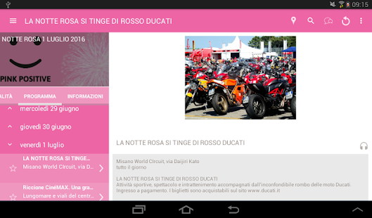Notte Rosa- screenshot thumbnail