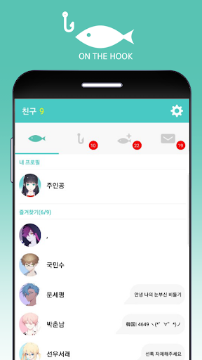 Screenshot for 온더훅 : 더 얼티밋 패트론 에디션 in United States Play Store