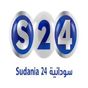 App Sudania24 APK for Windows Phone