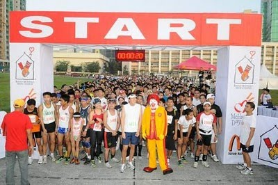 Pahabol Contest Thing : Free Race Kits For The 2nd McHappy Day Fun Run