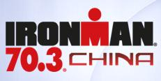 Gingerbreadtalk : On IM China, 6-week Marathon Training, Baby Manokan, Quest 825 Cycling, and Jay Cu Unjieng Writes '30'.
