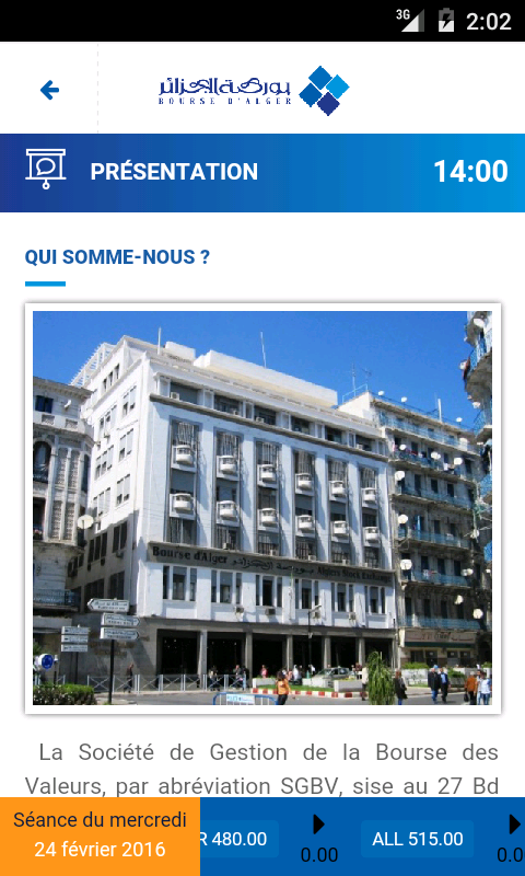 BOURSE D'ALGER- screenshot
