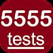 5555 English Grammar Tests
