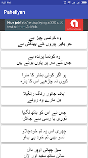 Paheliyan in urdu with answer | Paheliyan in Urdu with Answers  2019