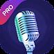Voice recorder app : Audio editor - Best recorder