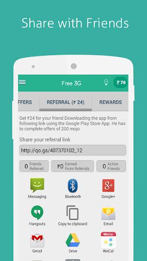 玩免費天氣APP|下載Free 3G Mobile data recharge app不用錢|硬是要APP