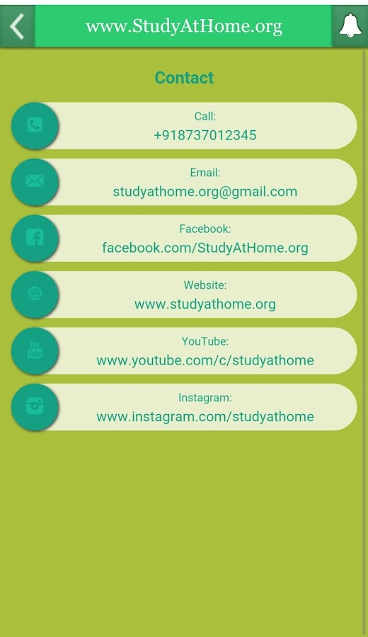 STUDY AT HOME - eLearning- screenshot