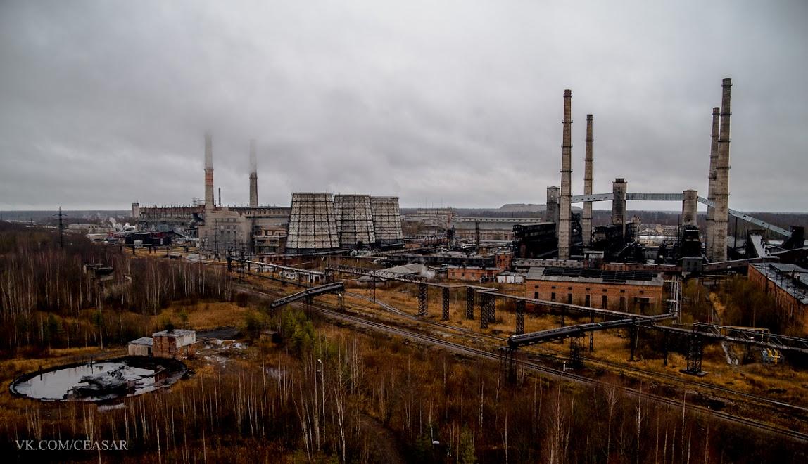 Завод, Сланцы