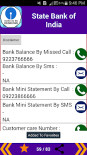 Bank Missed Call Balance - náhled