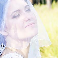 Wedding photographer Katerina Abramova (eabramova). Photo of 03.11.2015