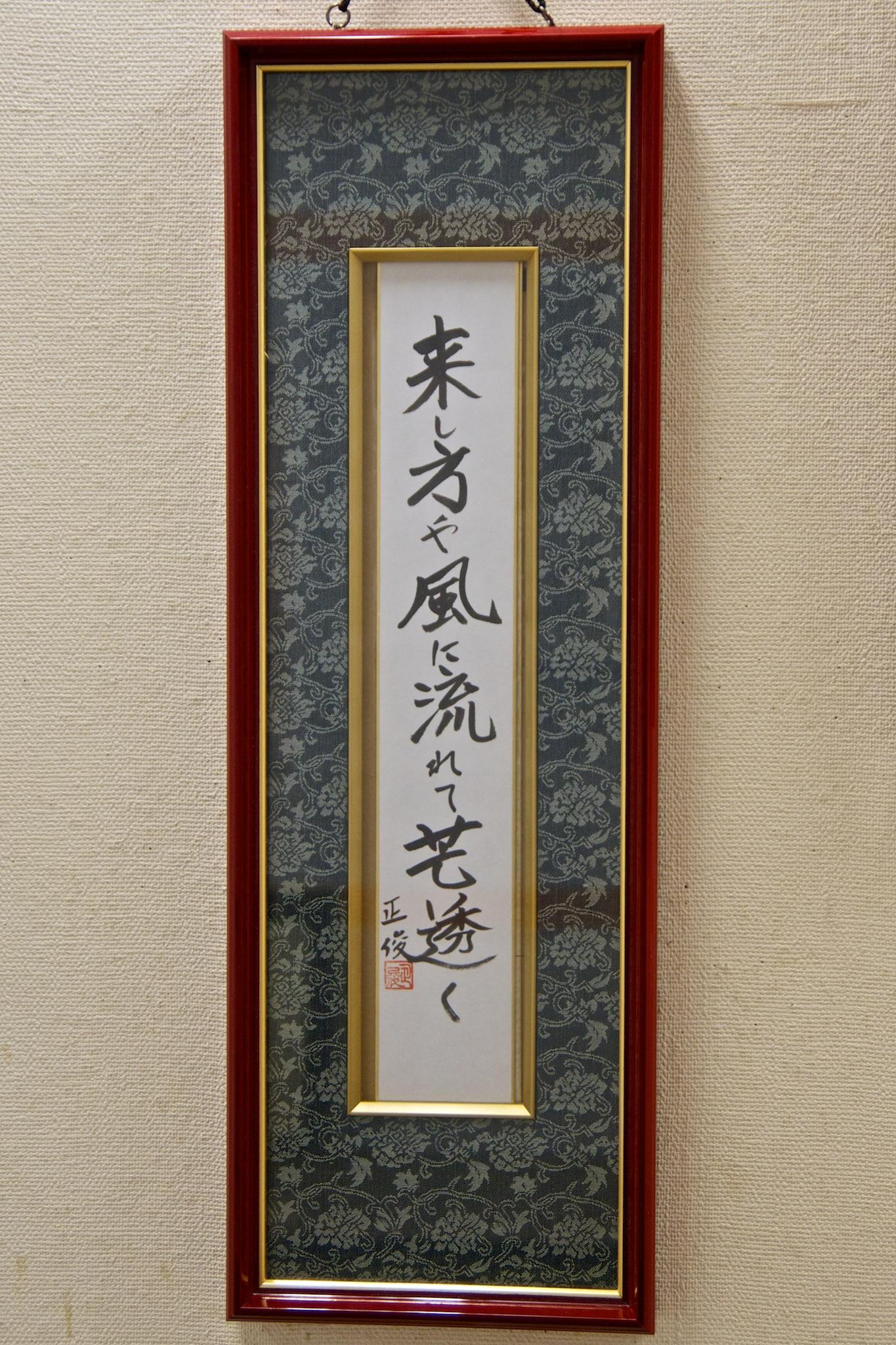 Photo: 第37回 北竜町 町民文化祭 2014