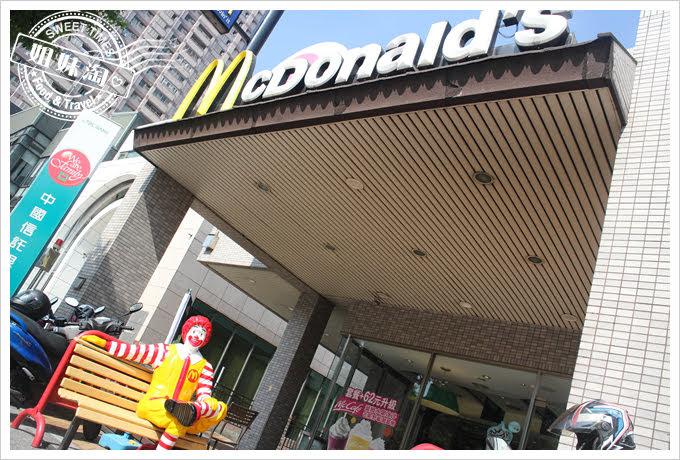 麥當勞明誠店