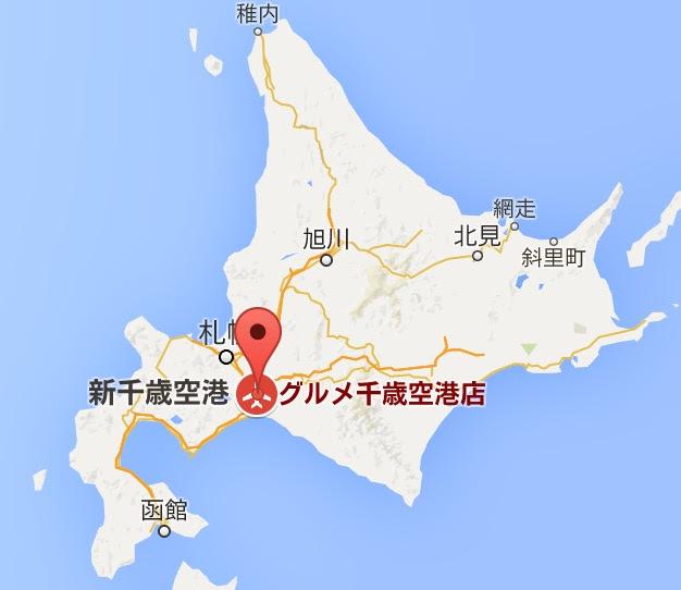 地図:サンドウイッチハウス・グルメ(Gourmet)