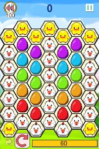 Chicken Pang screenshot 0