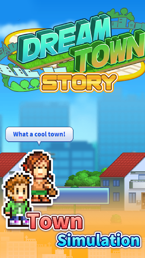 Dream Town Story 1.6.0 screenshots 21