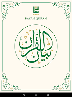 Bayan Quran- screenshot thumbnail