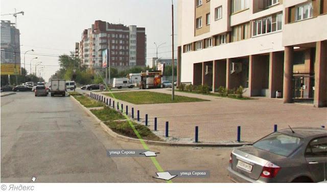 газон в Екатеринбурге