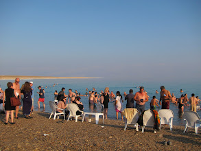 Photo: Dead sea beach