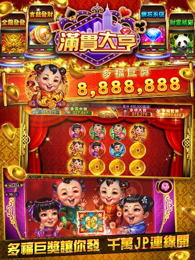 ManganDahen Casino screenshot 22