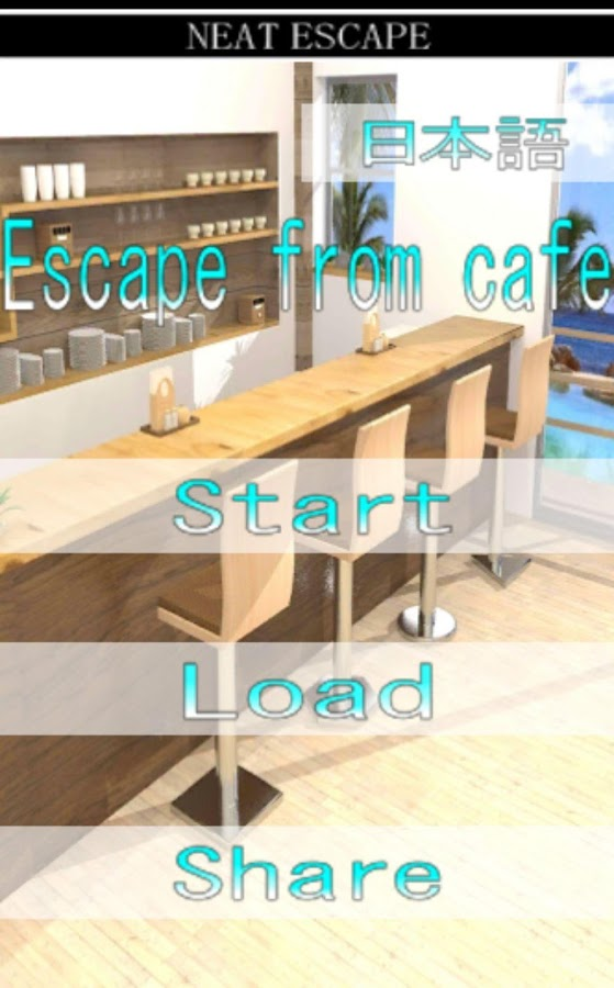 Escape from cafe- screenshot
