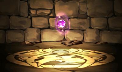 紫の輝石・キョムノマガタマ