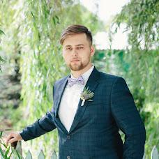 Wedding photographer Kseniya Shekk (KseniyaShekk). Photo of 19.04.2017